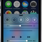 QuickActivator — добавляем действия Activator в Пункт управления iOS 7