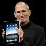 Первому iPad уже 4 года