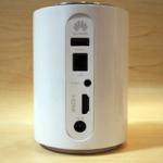 Tron: «Mac Pro» от Huawei