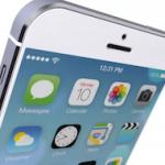 Новые слухи: Apple готовит к выпуску iPhone с дисплеями 4,7 и 5,7 дюймов
