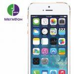 «Мегафон» включает LTE для iPhone в России