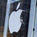 Компания Apple является лидером в корпоративном сегменте