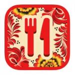«Русская кухня» — небольшой сборник русских кулинарных рецептов