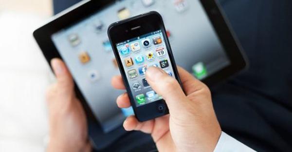 мобильные гаджеты
