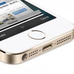 TSMC будет выпускать Touch ID второго поколения