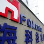 Foxconn расширяет производство в Тайване