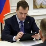 Правительство РФ отказывается от iPad в пользу Samsung