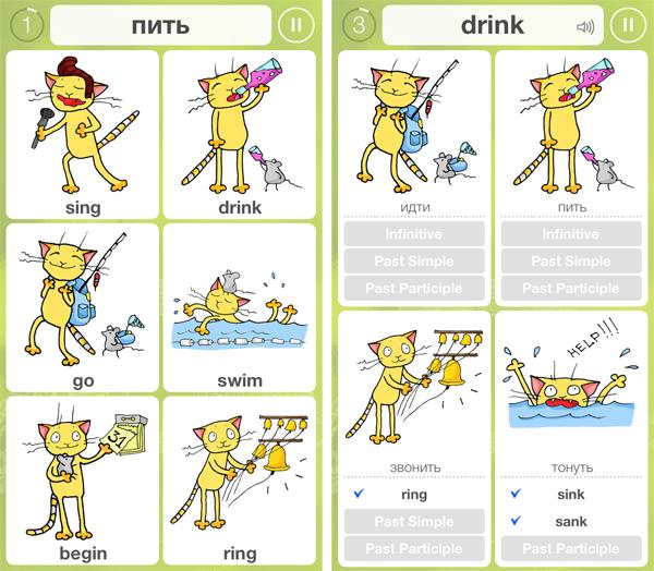 По английски перевести кота