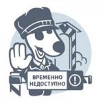 Приложение ВКонтакте для iPad пропало из App Store