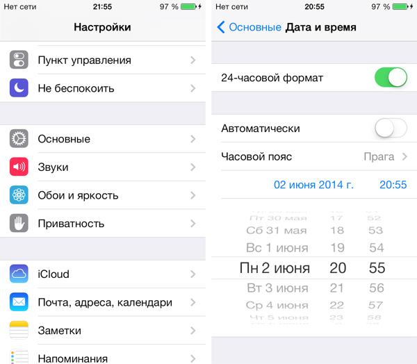 непривязанный джейлбрейк iOS 7.1.1