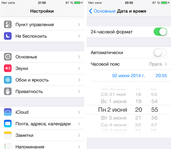 Как сделать непривязанный джейлбрейк 51 iphone 4s - Opalubka-Pekomo.ru