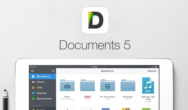 Documents 5