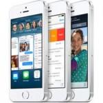 iOS 8 beta 5 выйдет 4 августа