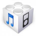 Скачать iOS 8 beta 4 [Ссылки]