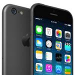 Шпионские снимки задней крышки 5.5-дюймового iPhone 6