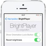 BrightPlayer — твик, который добавляет регулятор яркости в стандартный видеоплеер