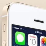 Новый патент Apple поможет спрятать фронтальную камеру iPhone
