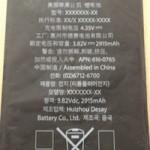 Аккумулятор 5,5-дюймового iPhone 6 сняли на видео