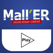 MallER Play