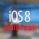 Джейлбрейк для iOS 8.1 намерена выпустить неизвестная команда