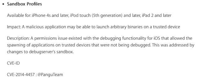 Apple поблагодарила хакеров из PanguTeam за найденные уязвимости в iOS 8