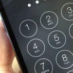 Apple запатентовала новую технологию защиты данных в iOS