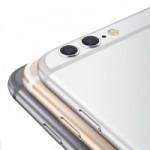 Новые iPhone могут получить двойную камеру