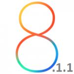 iOS 8.1.1 не решила старые проблемы и добавила новые