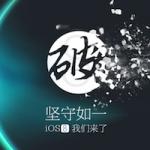 Хакеры выпустили утилиту для джейлбрейка iOS 8.1.1 и 8.2
