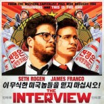 Скандальный фильм «Интервью» доступен в iTunes