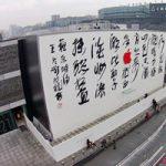 За месяц Apple откроет 5 новых магазинов в Китае