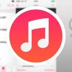 Как загрузить музыку в iPhone, iPad или iPod Touch? Простые способы