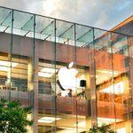 Apple сосредоточилась на создании новых программных продуктов