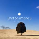 В Сан-Франциско спародировали рекламную кампанию «Снято на iPhone 6»