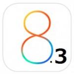 На старых устройствах iOS 8.3 работает быстрее iOS 8.2