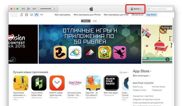 Apple_ID_2