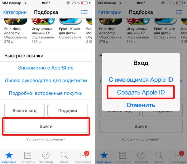Apple_ID_7