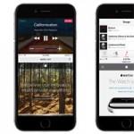 Твик Aspectus добавляет блок управления музыкой в окно Reachability