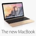 12-дюймовые MacBook появятся в Apple Store 25 мая