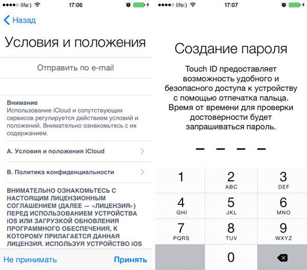 Если вы создавали резервную копию с устройства, защищенного паролем блокировки, то введите пароль блокировки на этом iPhone.