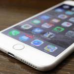 В iPhone 6s будет Force Touch. Очередное подтверждение
