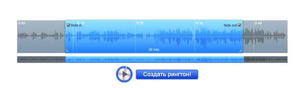iPhone_ringtone_7