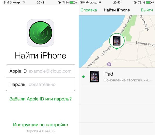 iphone_block_3