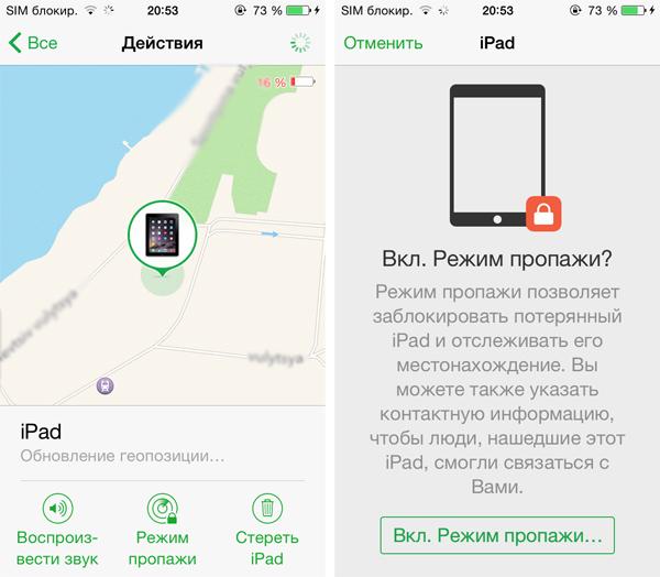 iphone_block_4