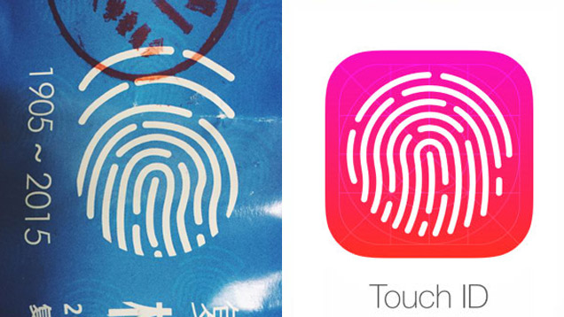 touch-id-1