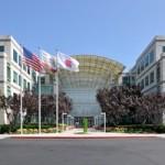 Тур по штаб-квартире Apple выставлен на аукцион