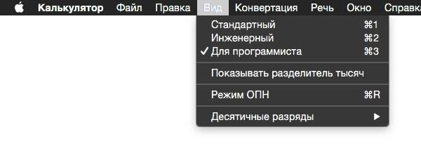 Calc_OS X_2