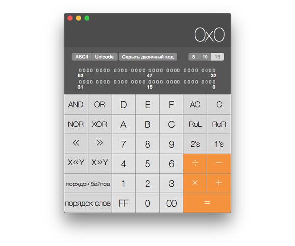 Calc_OS X_5