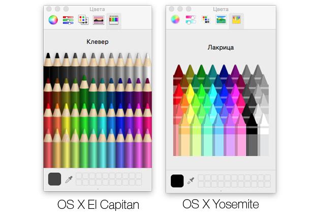El_Capitan_Color_1