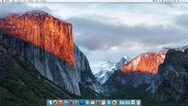 El_Capitan_Desktop